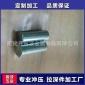 厂家供应M3通孔压铆螺柱BSO盲孔压铆柱环保兰锌压铆螺母