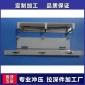 供应各种拉伸制品 拉深件 铁皮冲压件定制加工厂家 品质可靠欢迎