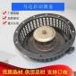 供应各类汽车配件的电机外壳冲压件 马达启动器盖 拉伸加工
