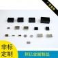 供应定做冲压件电源模块外壳不锈钢拉伸件金属铁壳传感器加工