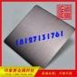 佛山厂家供应 304不锈钢拉丝咖啡金彩色板 不锈钢拉丝板图片