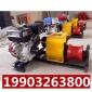 机动绞磨机,机动绞磨机价格 电动绞磨机 手摇绞磨机