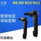 可调位紧定手柄 7字型把手L型可调手柄螺丝 外螺纹 M6-M12